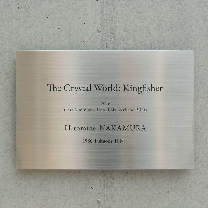 The Crystal World (4)